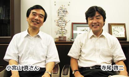 世界に先駆けて日本がシクロデキストリンの工業生産に成功|株式会社 ...